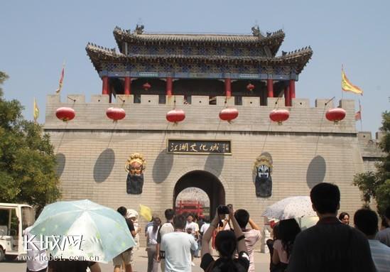 吴桥杂技  吴桥杂技大世界河北吴桥是举世闻名的杂技之乡,