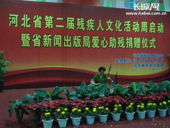 残疾人代表表演二胡独奏《红梅赞》.长城网 宿馨元 摄-河北省第二届