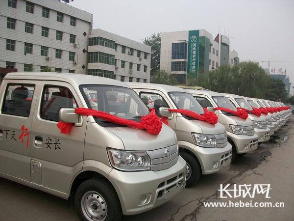万余北京长安汽车v万余的价值4大礼元的长安星卡一辆.河北bj20配制图片
