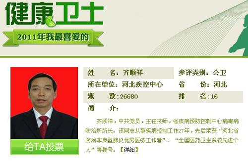 人口老龄化_2012河北省人口