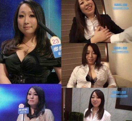 佐藤 av/网友列举证据,称佐藤爱与女优平山薫完全是两个人。