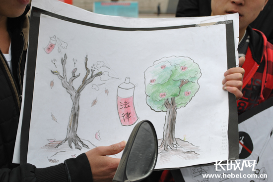 志愿者手绘海报