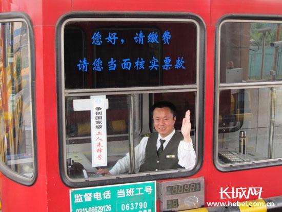 石安高速临漳收费站成立于1997年12月,位于冀豫交界的临漳县芝村