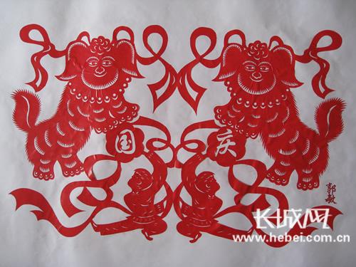 馆陶教师郭敏500副剪纸作品喜迎党的十八大图片