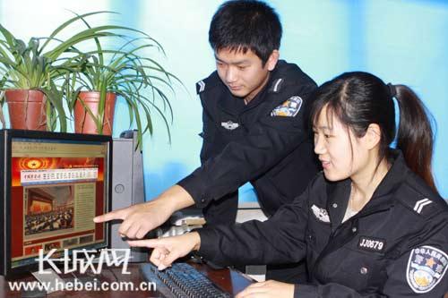 沧州交警通过网络学习十八大精神并写心得