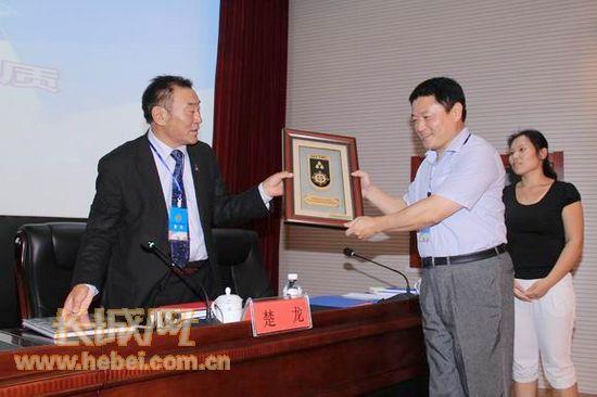 楚龙教授将蒙古国国立科学技术大学校徽及一本蒙古影集赠予石家庄