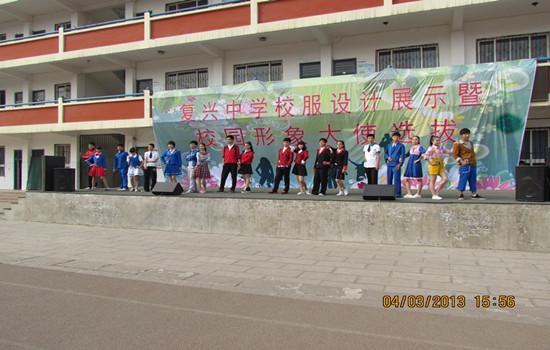 邯郸市复兴中学图片
