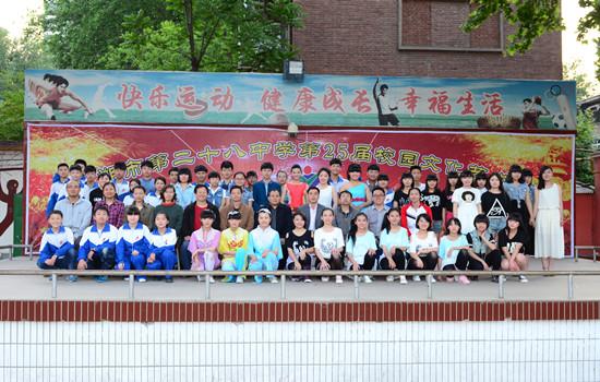邯郸市第二十八中学 教育频道 长城网图片