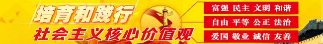 http://news.hebei.com.cn/system/2014/05/22/013409811.shtml