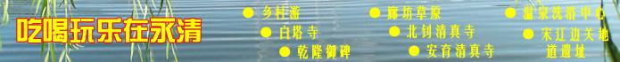 http://lf.hebei.com.cn/yqx/cw/