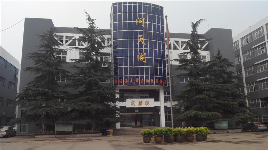 武安市第十中学 教育频道 长城网图片