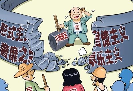 省政协召开党组扩大会议传达贯彻省级机关作风整顿动员大会精神