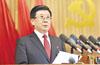 赵克志在河北省第九次党代会上的报告