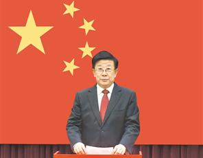 赵克志:选出人民满意信任的人大代表