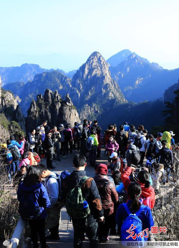 2017年1月1日,游客在安徽黄山风景区游览观光.(施广德摄/光明图片)