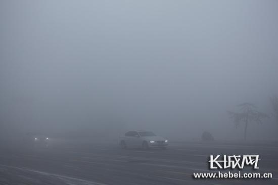 河北多地继续遭遇雾霾天气 提请市民外出注意防范
