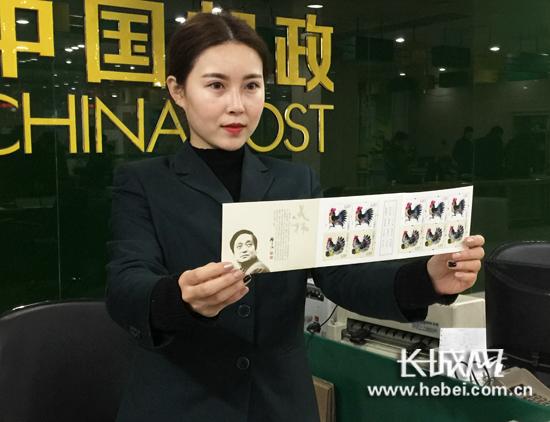 石市《丁酉年》特种邮票发售 鸡年生肖邮票可购买