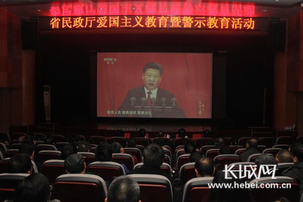 河北省民政厅组织开展爱国主义学习与警示教育活动
