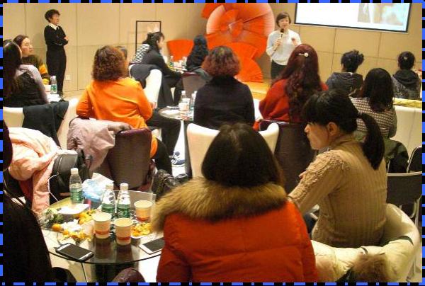 北国时尚名媛俱乐部举办健康内衣美丽私享会