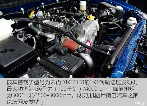 猎豹汽车 猎豹CT7 2017款 1.9T四驱卓越型标双版D19TCID1