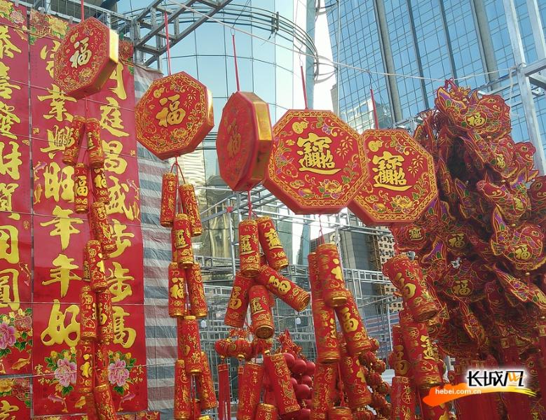 """春节将至 各式""""福""""字添年味儿"""