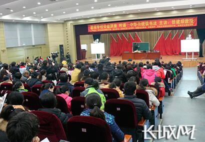 传承古风 中华传统读书法吟诵公益讲座在石召开
