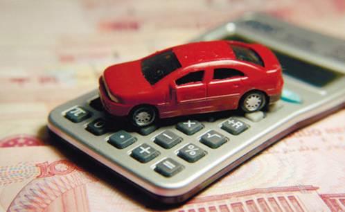 """你的购车保险被""""潜规则""""了吗?"""
