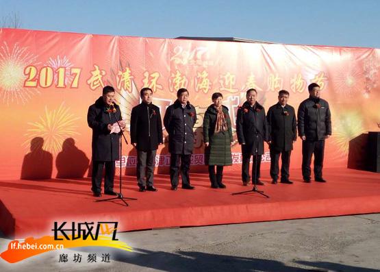 环渤海迎春购物节盛大开幕。长城网 孙泽恒 摄