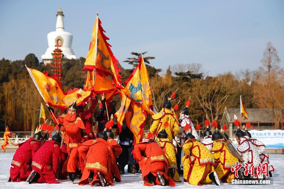 新八旗快乐王国