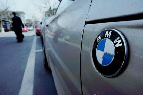宝马宣布在美召回超23万辆车