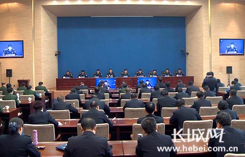河北省公安厅召开深化机关作风整顿电视电话会议。长城网 李全 摄