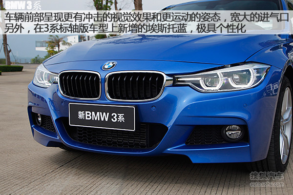 宝马3系现售28.3万元起可试乘试驾