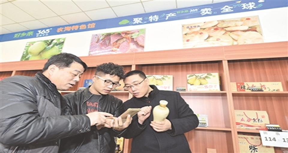 """赵县:指导企业打通电商""""最后一公里"""""""