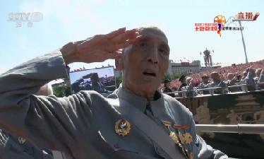 百岁将军中国好人
