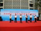 沧州市社会科学普及周活动总结