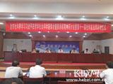 邯郸市第十一届社会科学普及周启动仪式