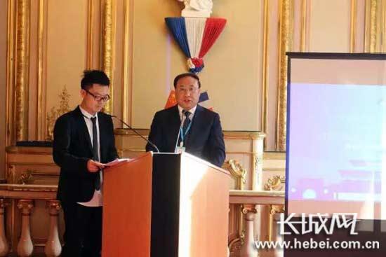 河北省旅游发展委员会主任那书晨发表讲话。