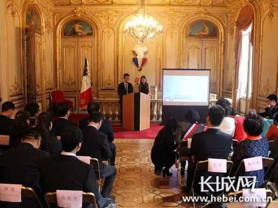"""""""京畿福地,乐享河北"""" 旅游推介会在巴黎八区市政府宴会厅举行。"""