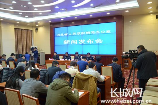 2016年河北警方追缴电信诈骗赃款赃物价值近1.5亿