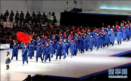第八届亚冬会日本札幌开幕 中国健儿赢得开门红