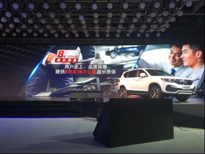 全新景逸X5车主专访:品质车型,不悔选择