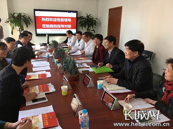 河北省生殖医学中心赴北京大学第三医院洽谈合
