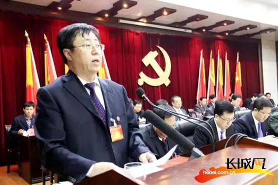 孙海东当选中共阳原县委书记