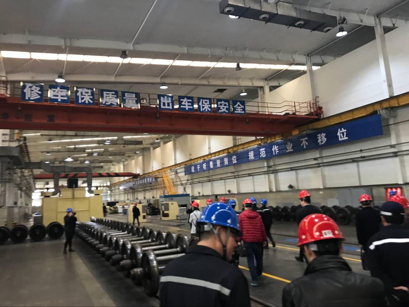 神华铁路货车公司肃宁分公司企业发展概况
