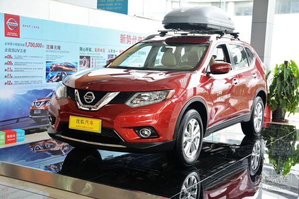 日产奇骏中级SUV现降价2.09万元