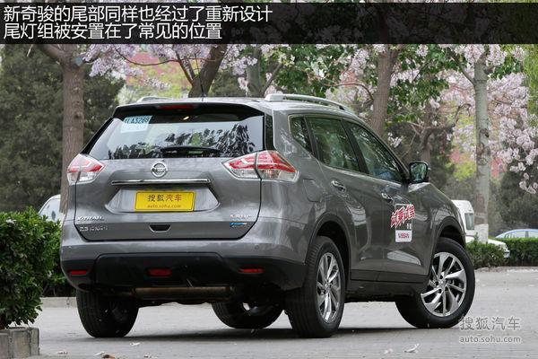 日产奇骏中级SUV优惠达2.09万