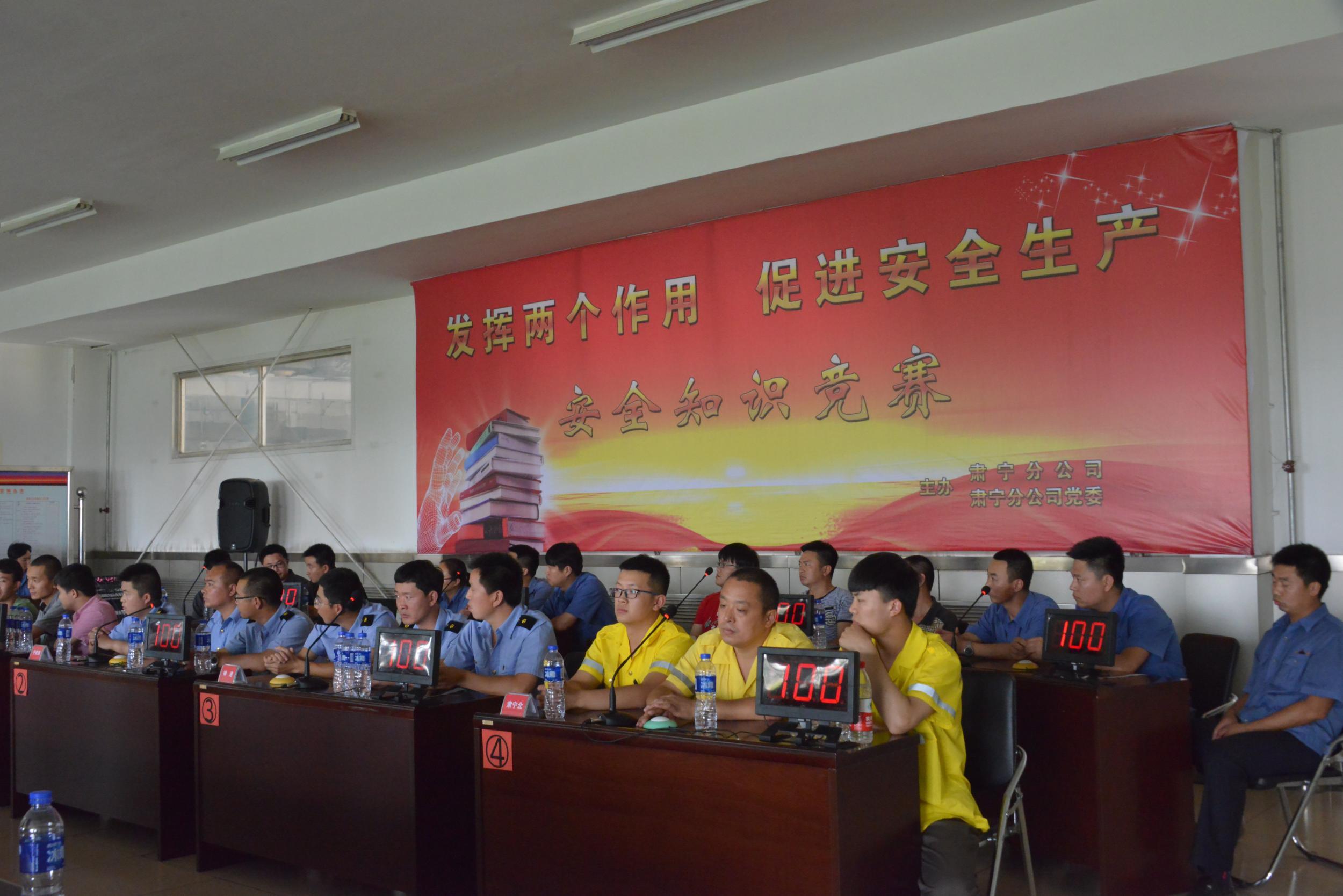 肃宁分公司坚持安全管理,形成文化质量的新堡垒