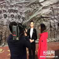 河北首档大型旅游节目《乐游河北》走进开滦博物馆