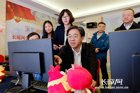 """张砚平详细了解长城网全媒体""""中央厨房""""指挥中心系统。"""