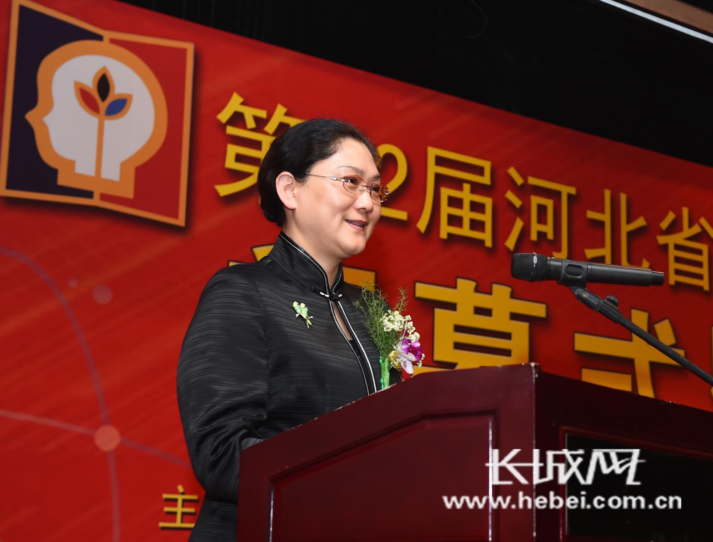 第32届河北省青少年科技创新大赛在石家庄闭